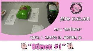 видео ТОП 5 продуктов, которые магазины продают испорченными