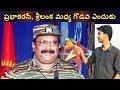 Why Prabhakaran Was Eliminated From Sri Lanka