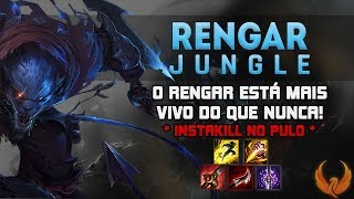 O RENGAR ESTÁ MAIS VIVO DO QUE NUNCA! *INSTAKILL NO PULO* - RENGAR JUNGLE GAMEPLAY [PT-BR]