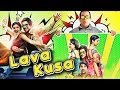 Lava Kusa 2016 Hindi Dubbed Movies 2016 Full Movie Varun ...