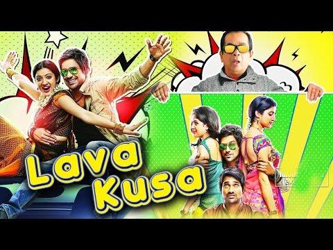 Luv Kush (2016) Hindi Dubbed Movies 2016 Full Movie | Varun Sandesh, Richa Panai thumbnail