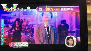 2017.5.24 ZIP SKY-HI新曲MVニュース.