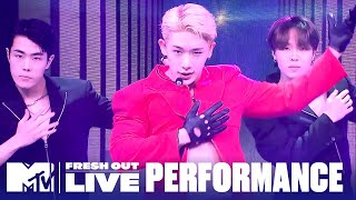 "Wonho Performs ""Open Mind"" - MTV EXCLUSIVE 