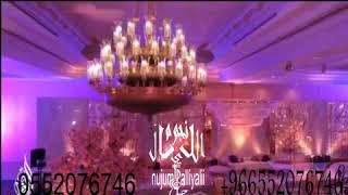 شيله ترحيبيه 2019 تر مرحبا واهلا هلا باللي حضر| مجانيه بدون حقوق