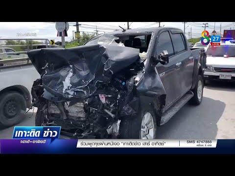 รวมข่าวอุบัติเหตุ   เกาะติดข่าว8   31 ก.ค. 2564