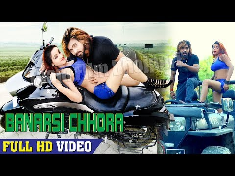 आ गया #Rohit Verma (2018) का सबसे फाड़ू RAP SONG - BANARSI CHHORA - Superhit Bhojpuri Video Song 2018