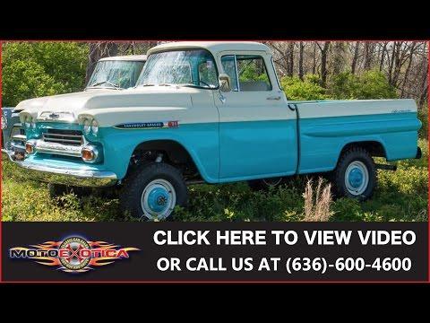 1959 Chevrolet Apache 4x4 || SOLD
