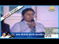 Dr. Subhash Chandra Show : how important is time management and how to manage it? | Part 3
