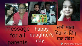 Father daughter sentiment Whatsapp status Appa sentiment