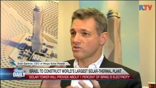 Israel to Construct Worlds Largest Solar Thermal Plant thumbnail