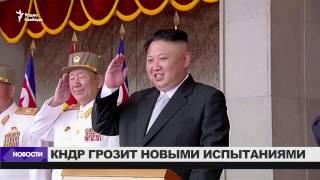 Северная Корея грозит еженедельно проводить ракетные пуски