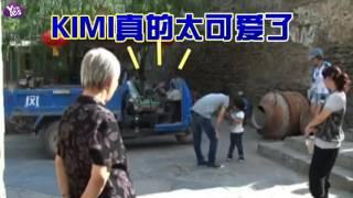 6歲Kimi硬擠弟弟學步車 林志穎笑:你好像坐錯了