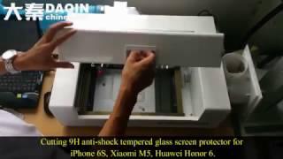 cara membuat Pelindung layar Hp,membuat pelindung layar ponsel