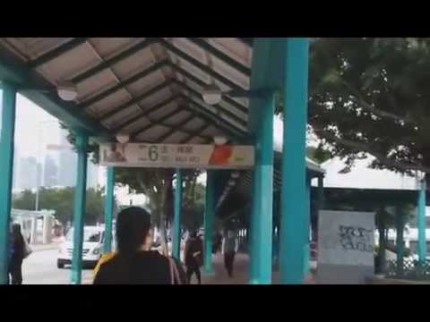 How to get to Star Ferry Pier, Public Piers and Central Ferry Piers from Hong Kong Central MTR