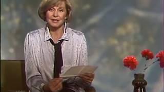 "Музыкальная передача  ""Для вас, ветераны""   1986 г."