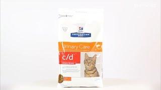 Обзор корма Hill's Prescription Diet c/d для здоровья мочевыводящих путей при стрессе у кошек