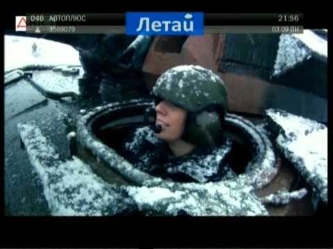 Летай ТВ. IPTV от Таттелеком