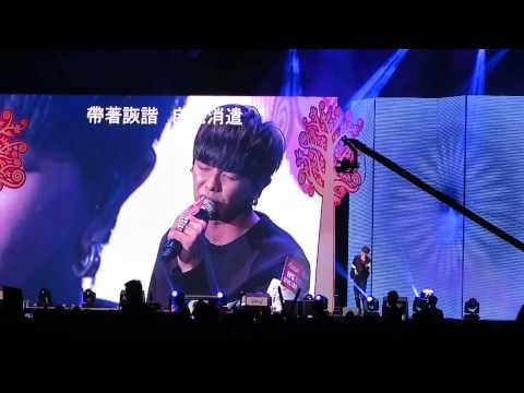 黃鴻升 - 自以為我以為  - 《EPS 30周年新城iDO音樂會》20140825
