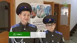 Воспитанники воскресных школ Екатеринбурга соревнуются в знании церковной истории