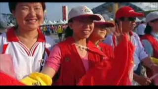 China football fans World Cup
