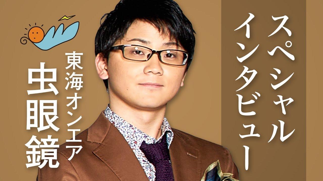 金澤太紀 愛知教育大学出身の有名人