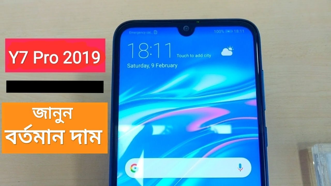 Huawei Y7 Pro 2019 Price in Bangladesh in 2019