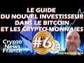 #6 REPÉRER UN SHITCOIN ? : Guide du Nouvel Investisseur dans le Bitcoin et les Crypto-Monnaies