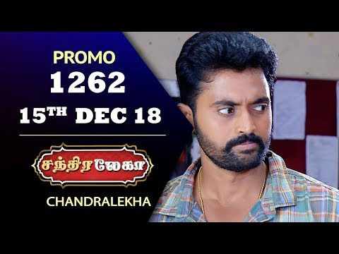 Chandralekha Promo 15-12-2018 Sun Tv Serial Online
