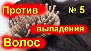 видео Тест на выпадение волос.