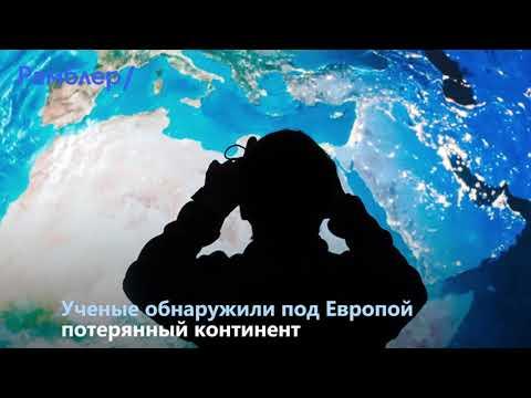 Главные события сегодня 25.09.2019 - Рамблер: Последние новости дня в России и мире |  Шоу бизнес