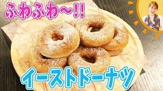 材料>6個分 (A) ・強力粉 200g ・塩 3g ・加塩バター 15g ・砂糖 40g ・ドライイースト 4g ・牛乳...