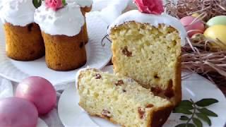 Быстрый Творожный КУЛИЧ без дрожжей и закваски!*Quick Curd CAKE without yeast and leaven!