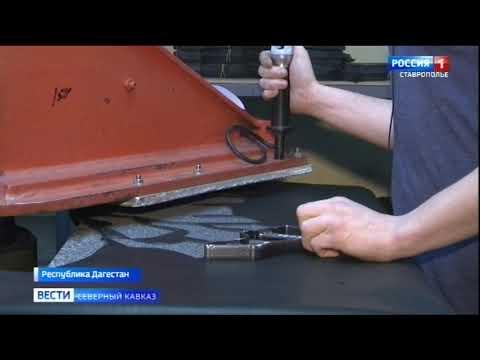Производство обуви в Дагестане выводят из тени