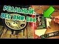 BMW 7 vs ВИБРОСТЕНД // Как сделать дешевую зарядку для аккумулятора AGM!? - Лайфхак