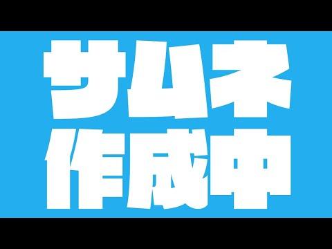 【SEKIRO #15】サムネはあとで作る。【夜更坂しん/Vtuber】 SEKIRO: Shadows Die Twice Live Gameplay