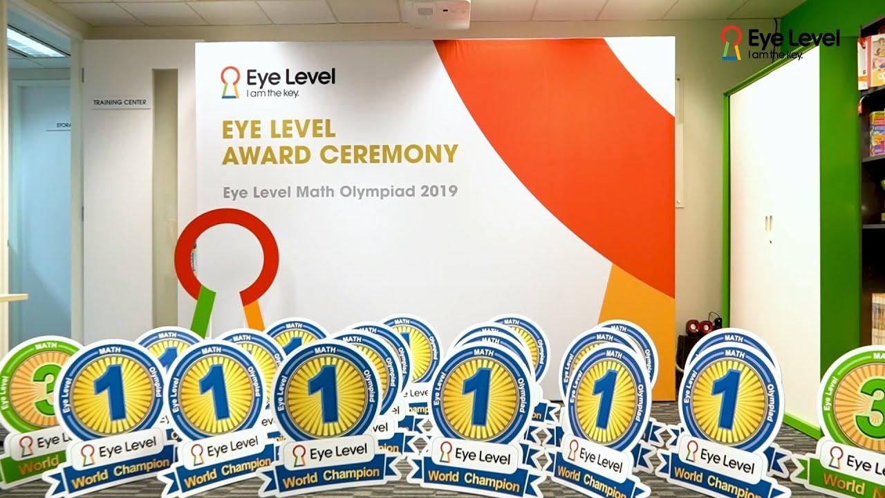 2019年度 Eye Level國際數學解難大賽頒獎禮 - YouTube