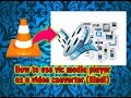 The best and free video converter | use VLC media player as video converter | Practical video