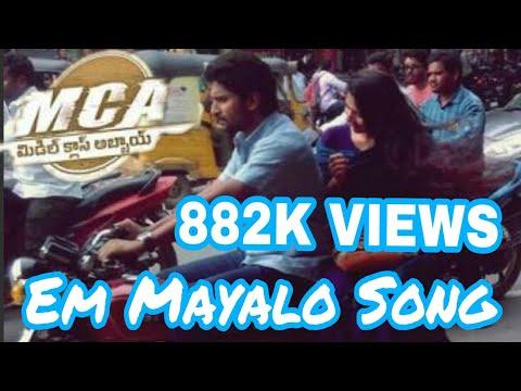 Em Mayalo Song  MCA Version | Nani |Sai...