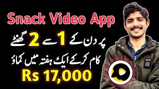 Earn Money From Snack Video Short Video Plate Form - Snack Video Earning Methods & Withdrawal screenshot 5
