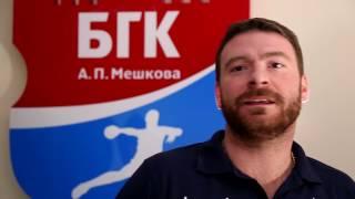 БГК чытае Багдановiча