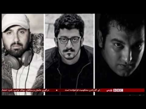 Hossein Rajabian Filmmaker prison news . BBC persian خبر زندان حسین رجبیان فیلمساز در بی بی سی فارسی