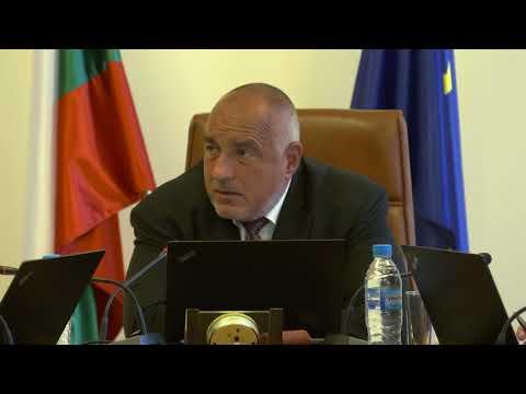"""Бойко Борисов: Поредната фалшива, чудовищна новина се разпространява. България не се е договаряла с канцлера Ангела Меркел за транспортиране на мигранти. Заръчах на министър Порожанов да информират хората и да ги уверят, че чумата ще бъде унищожена. Също така, служителите на БАБХ трябва да проявяват необходимото съчувствие и човещина, а от страна на фонд """"Земеделие"""" бързо да се изплащат обезщетенията. Трябва да се вземат всички необходими мерки, за да се спре разрастването на заразата."""