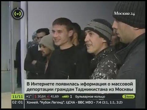 ФМСПАТЕНТ