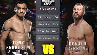 UFC БОЙ Тони Фергюсон vs Дональд Серроне (com.vs com.)