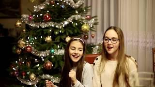 2018 Christmas at Dad's