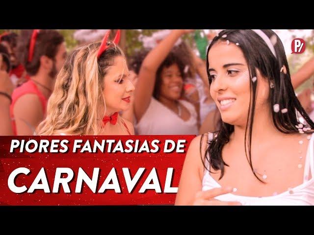 PIORES FANTASIAS DE CARNAVAL | PARAFERNALHA