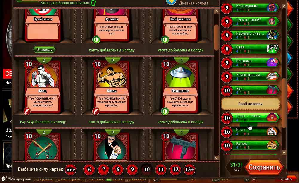 Мафия рулетка карты русское казино бесплатно без регистрации игровые автоматы