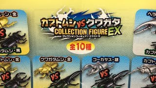 COLLECTION FIGURE EX