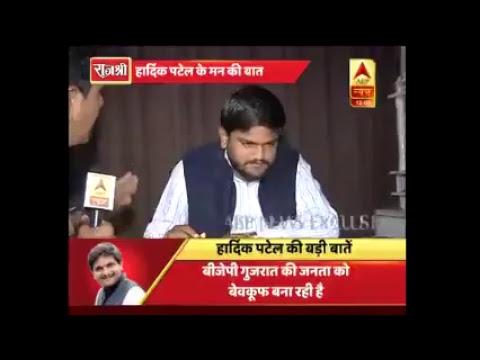 Hardik Patel talks to ABP News while having breakfast at his residence
