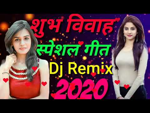 sharda-sinha-vivah-geet-dj-2020||shadi-dj-remix||bhojpuri-new-vivah-dj-geet||sharda-sinha-shadi-song